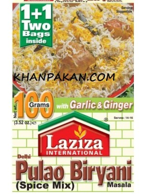 Laziza Delhi Pulao Biryani Masala 100 Gms